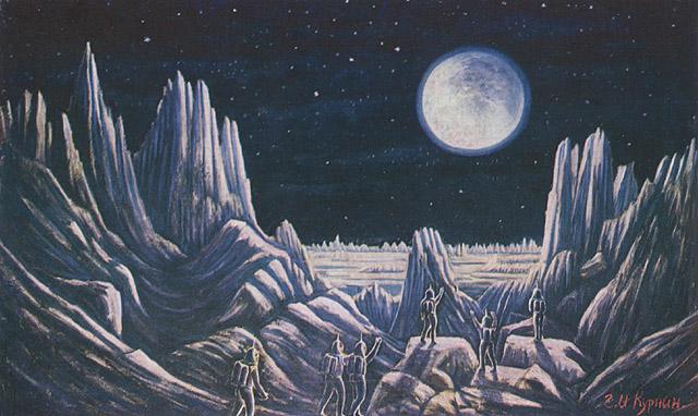 Почему изменяется вид Луны, Лаборатория космических исследований